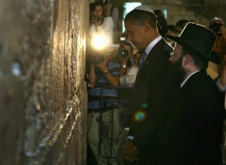 MIDEAST-PALESTINIAN-US-VOTE-OBAMA